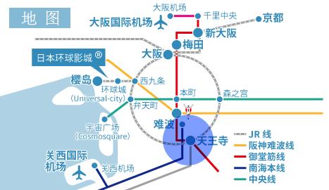 大阪飞机场地图